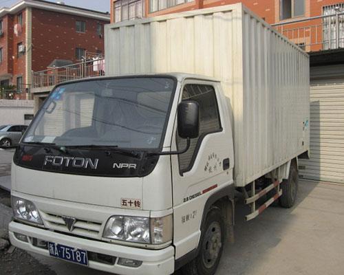 2吨箱式货车